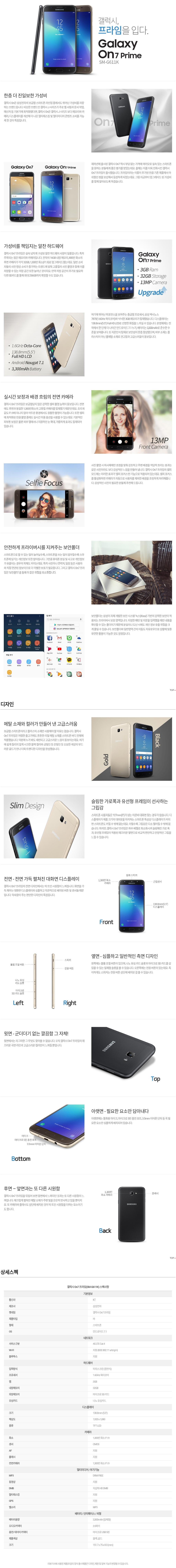 http://www.kt-mobile.com/bs/se2/imgup/1523119849g611_00.jpg